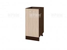 Долен кухненски шкаф Сити ВА-21 - 40 см.