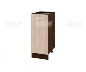 Долен кухненски шкаф Сити ВА-40 - 35 см.