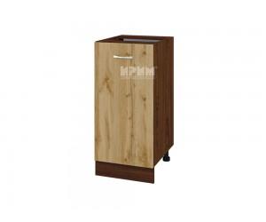 Долен кухненски шкаф Сити ВДД-21- 40 см.