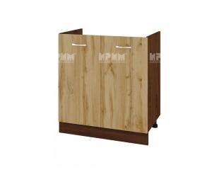 Долен кухненски шкаф за бордова мивка Сити ВДД-30 - 80 см.
