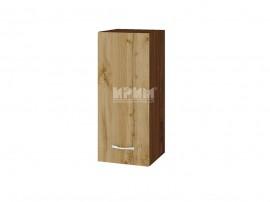 Горен кухненски шкаф Сити ВДД-1 - 30 см.