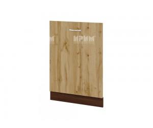 Врата за съдомиялна Сити ВДД-39 - 60 см.