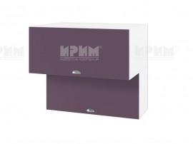 Горен шкаф за кухня Сити БФ-Лилаво мат-05-107 МДФ - 80 см.
