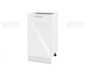 Долен шкаф за кухня Сити БФ-Бяло гланц-05-28 МДФ - 45 см.