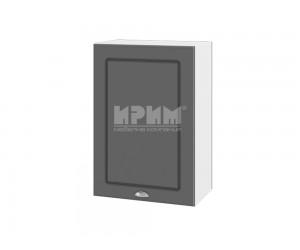 Горен шкаф за кухня Сити БФ-Цимент мат-06-6 МДФ - 45 см.