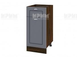 Долен шкаф за кухня Сити ВФ-Цимент мат-06-74 МДФ - 40 см. - ляв
