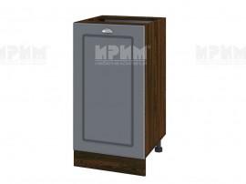 Долен шкаф за кухня Сити ВФ-Цимент мат-06-28 МДФ - 45 см.