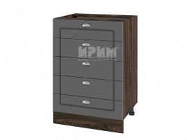 Долен шкаф за кухня Сити ВФ-Цимент мат-06-29 МДФ - 60 см.
