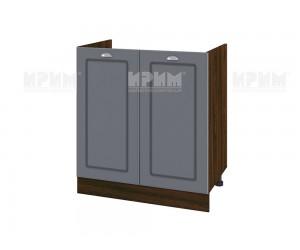 Долен кухненски шкаф за бордова мивка Сити ВФ-Цимент мат-06-30 МДФ - 80 см.