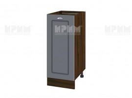 Долен шкаф за кухня Сити ВФ-Цимент мат-06-40 МДФ - 35 см.
