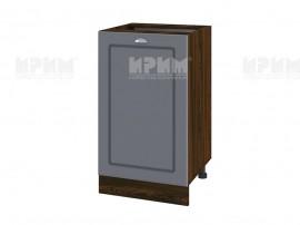 Долен шкаф за кухня Сити ВФ-Цимент мат-06-43 МДФ - 50 см.