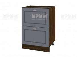 Долен шкаф за кухня Сити ВФ-Цимент мат-06-44 МДФ - 60 см.