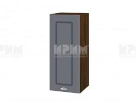 Горен шкаф за кухня Сити ВФ-Цимент мат-06-1 МДФ - 30 см.