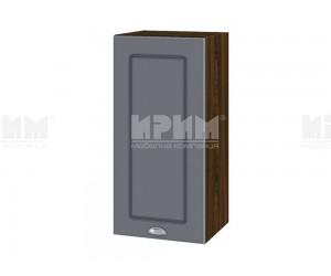 Горен шкаф за кухня Сити ВФ-Цимент мат-06-16 МДФ - 35 см.