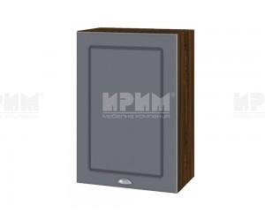 Горен шкаф за кухня Сити ВФ-Цимент мат-06-18 МДФ - 50 см.