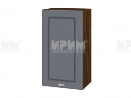 Горен шкаф за кухня Сити ВФ-Цимент мат-06-2 МДФ - 40 см.
