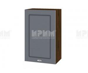 Горен шкаф за кухня Сити ВФ-Цимент мат-06-6 МДФ - 45 см.