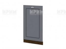 Врата за вградена съдомиялна Сити ВФ-Цимент мат-06-38 с широчина 45 см.