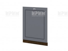 Врата за вградена съдомиялна Сити ВФ-Цимент мат-06-39 с широчина 60 см.