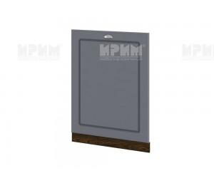 Врата за вградена съдомиялна Сити ВФ-Цимент мат-06-39 МДФ - 60 см.