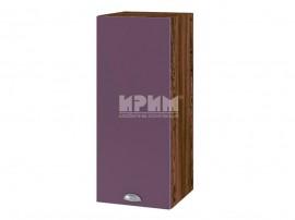 Горен шкаф за кухня Сити ВФ-Лилаво мат-05-1 МДФ - 30 см.