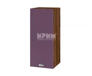 Горен шкаф за кухня Сити ВФ-Лилаво мат-05-1 с широчина 30 см.