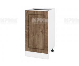 Долен шкаф за кухня Сити БФ-Дъб натурал-06-28