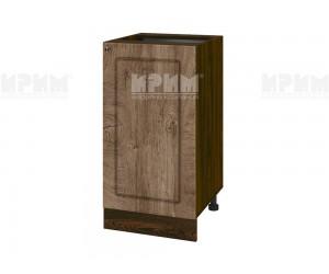 Долен шкаф за кухня Сити ВФ-Дъб натурал-06-28