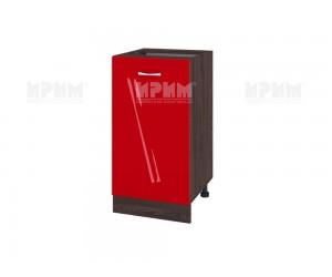 Долен кухненски шкаф Сити ВЧ - 28 - 45 см.