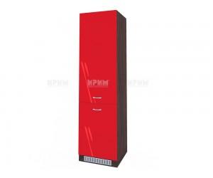 Колонен кухненски шкаф Сити ВЧ - 50 за хладилник - 60 см.