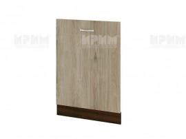 Врата за съдомиялна Сити ВДА-39 - 60 см.