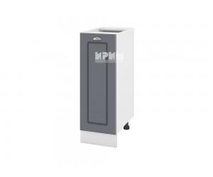 Долен шкаф за кухня Сити БФ-Цимент мат-06-20 МДФ - 30 см.