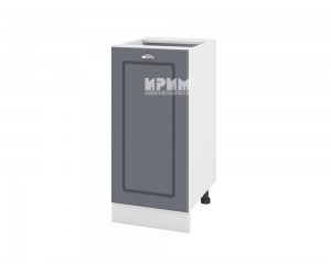 Долен шкаф за кухня Сити БФ-Цимент мат-06-21 МДФ - 40 см.