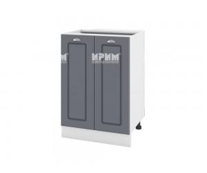Долен шкаф за кухня Сити БФ-Цимент мат-06-22 МДФ - 60 см.