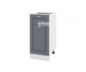 Долен шкаф за кухня Сити БФ-Цимент мат-06-24 - десен МДФ - 40 см.