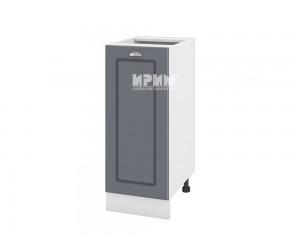 Долен шкаф за кухня Сити БФ-Цимент мат-06-40 МДФ - 35 см.