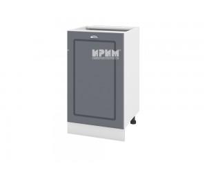 Долен шкаф за кухня Сити БФ-Цимент мат-06-43 МДФ - 50 см.