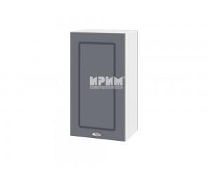 Горен шкаф за кухня Сити БФ-Цимент мат-06-2 МДФ - 40 см.