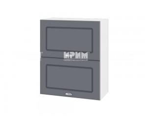 Горен шкаф за кухня Сити БФ-Цимент мат-06-11 МДФ - 60 см.