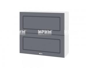 Горен шкаф за кухня Сити БФ-Цимент мат-06-12 МДФ - 80 см.
