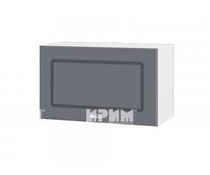 Горен шкаф за кухня Сити БФ-Цимент мат-06-15 МДФ - 60 см.