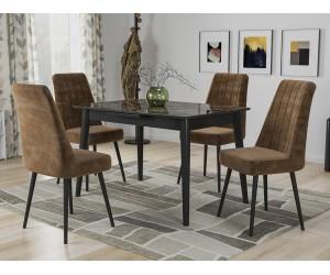Кухненски комплект Орнела маса с четири стола