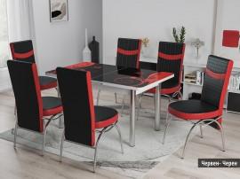 Комплект трапезна маса с 6 бр. столове Лаура Червен/Черен