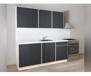 Модулна готова кухня Матина 200 см. Антрацит/Бял