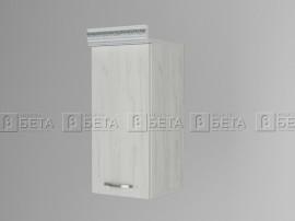Горен кухненски шкаф Тоскана Г 1 с една врата - 30 см.