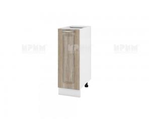 Долен шкаф за кухня Сити БФ-Сонома-02-20 МДФ - 30 см.