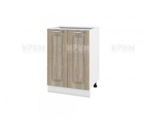 Долен шкаф за кухня Сити БФ-Сонома-02-22 МДФ - 60 см.