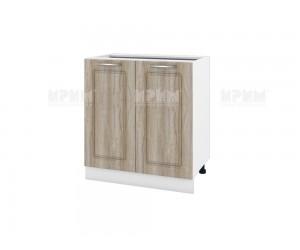 Долен шкаф за кухня Сити БФ-Сонома-02-23 МДФ - 80 см.
