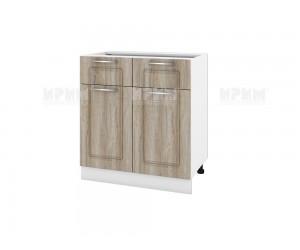 Долен шкаф за кухня Сити БФ-Сонома-02-26 МДФ - 80 см.