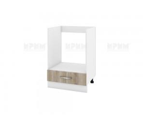 Долен кухненски шкаф за вградена фурна Сити БФ-Сонома-02-36 МДФ - 60 см.